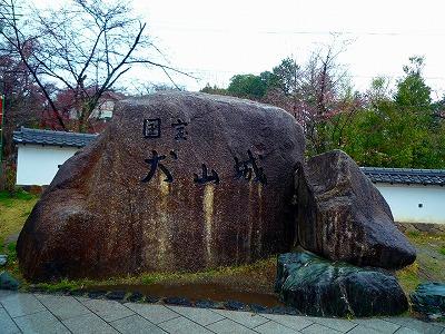 お城ツアー2012.4 (35).jpg
