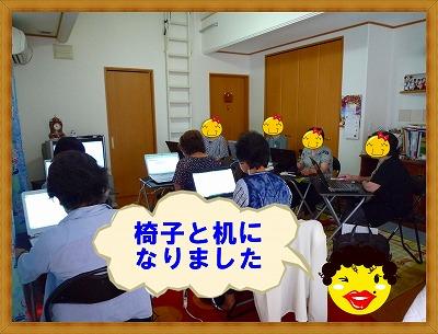 ブログ練習用2.jpg