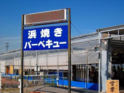 行楽会 (9).jpg