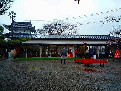 お城ツアー2012.4 (39).jpg