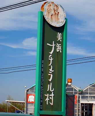 行楽会 (13).jpg