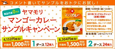 bnr_course46_570.jpg